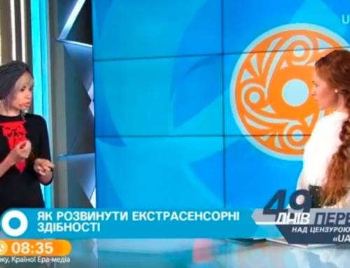 """Дарина Фрейн в программе """"Доброго ранку, Країно!"""""""